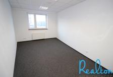 Biuro do wynajęcia, Katowice Dąbrówki, 48 m²