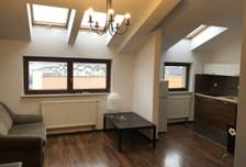 Mieszkanie do wynajęcia, Kraków Dębniki, 46 m²