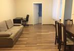 Morizon WP ogłoszenia | Mieszkanie na sprzedaż, Poznań Stare Miasto, 46 m² | 0353