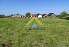 Działka na sprzedaż, Objezierze, 2107 m²