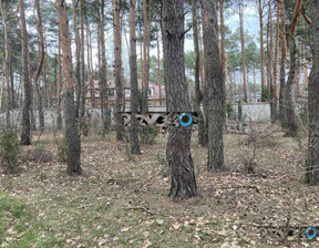 Działka na sprzedaż, Józefów, 550 m²
