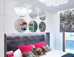 Morizon WP ogłoszenia | Mieszkanie do wynajęcia, Warszawa Śródmieście Północne, 53 m² | 2148