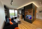 Morizon WP ogłoszenia | Mieszkanie do wynajęcia, Warszawa Czyste, 46 m² | 8228