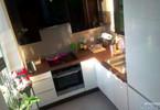 Morizon WP ogłoszenia | Mieszkanie do wynajęcia, Warszawa Muranów, 46 m² | 5383