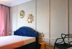 Morizon WP ogłoszenia | Mieszkanie do wynajęcia, Warszawa Muranów, 53 m² | 5993