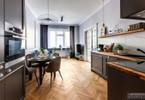 Morizon WP ogłoszenia | Mieszkanie na sprzedaż, Warszawa Sielce, 63 m² | 2952