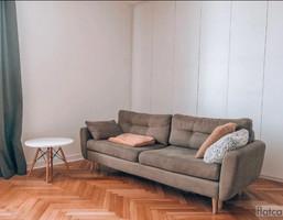 Morizon WP ogłoszenia | Mieszkanie do wynajęcia, Warszawa Śródmieście Północne, 42 m² | 2558
