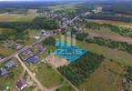 Morizon WP ogłoszenia | Działka na sprzedaż, Cieciorka, 2604 m² | 9201