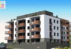 Morizon WP ogłoszenia | Mieszkanie na sprzedaż, Zabrze, 50 m² | 7006