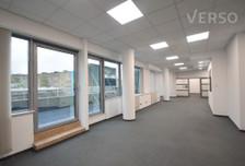 Biuro do wynajęcia, Wrocław Stare Miasto, 107 m²