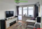 Morizon WP ogłoszenia | Mieszkanie na sprzedaż, Warszawa Powiśle, 38 m² | 7963
