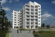 Mieszkanie na sprzedaż, Warszawa Tarchomin, 55 m²