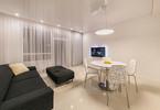 Morizon WP ogłoszenia | Mieszkanie na sprzedaż, Rotmanka prof. Mariana Raciborskiego, 48 m² | 8329