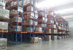 Morizon WP ogłoszenia | Działka na sprzedaż, Góraszka, 7000 m² | 0060