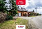 Dom na sprzedaż, Kórnik Błażejewko, 236 m² | Morizon.pl | 1450 nr2