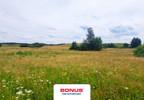Działka na sprzedaż, Derc, 205200 m² | Morizon.pl | 4552 nr3