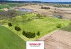 Morizon WP ogłoszenia   Działka na sprzedaż, Frączki, 5439 m²   3136