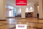 Morizon WP ogłoszenia   Mieszkanie na sprzedaż, Warszawa Mokotów, 183 m²   9575