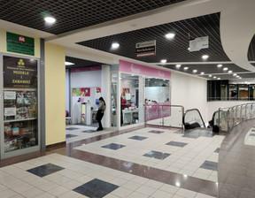 Lokal handlowy do wynajęcia, Warszawa Ursynów, 30 m²