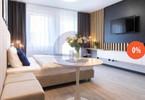 Morizon WP ogłoszenia | Mieszkanie na sprzedaż, Wrocław Jagodno, 39 m² | 4845