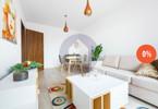 Morizon WP ogłoszenia | Mieszkanie na sprzedaż, Wrocław Psie Pole, 47 m² | 4890