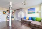 Morizon WP ogłoszenia | Mieszkanie na sprzedaż, Wrocław Muchobór Mały, 76 m² | 4495
