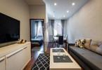 Morizon WP ogłoszenia | Mieszkanie na sprzedaż, Wrocław Stare Miasto, 72 m² | 4636