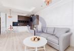 Morizon WP ogłoszenia | Mieszkanie na sprzedaż, Wrocław Psie Pole, 47 m² | 7323