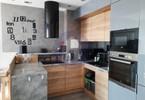 Morizon WP ogłoszenia | Mieszkanie na sprzedaż, Wrocław Stabłowice, 44 m² | 4933