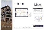 Mieszkanie w inwestycji Strażacka 40, Rzeszów, 40 m² | Morizon.pl | 2956 nr2