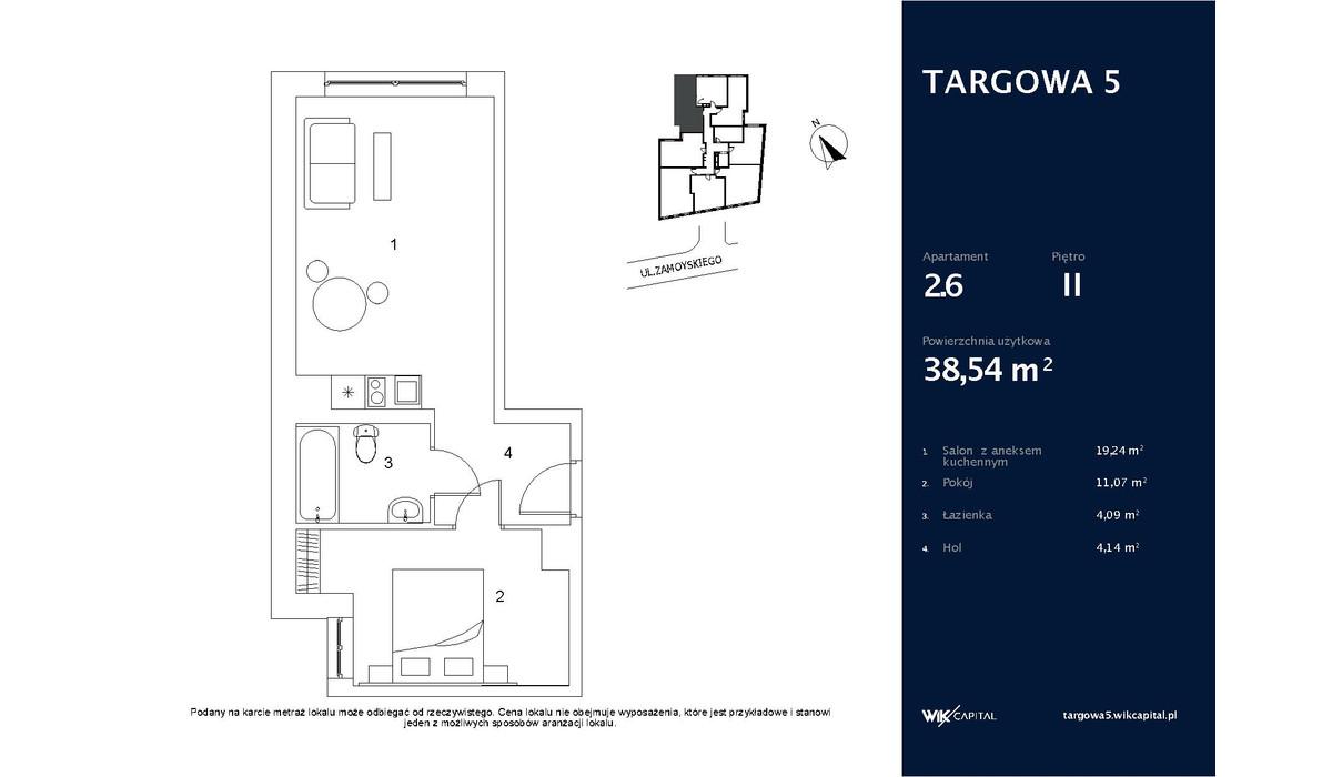 Mieszkanie w inwestycji Tulip Residences, Warszawa, 39 m²   Morizon.pl   0584