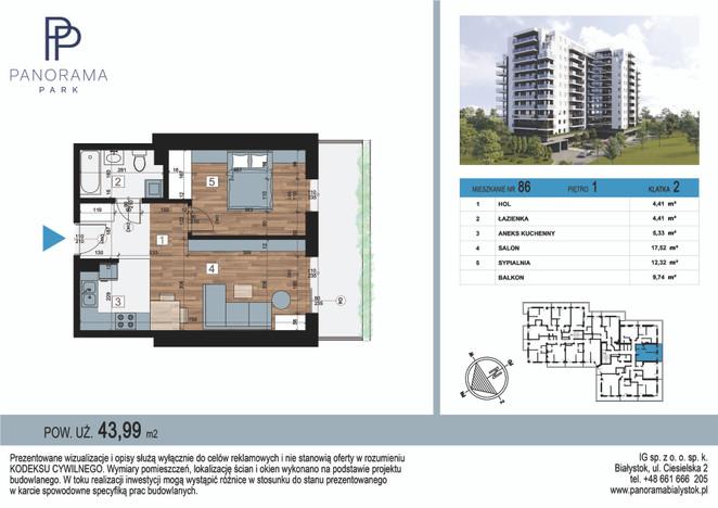 Mieszkanie w inwestycji Panorama Park, Białystok, 44 m² | Morizon.pl | 1360
