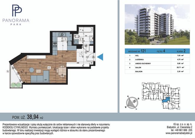 Mieszkanie w inwestycji Panorama Park, Białystok, 39 m² | Morizon.pl | 1419