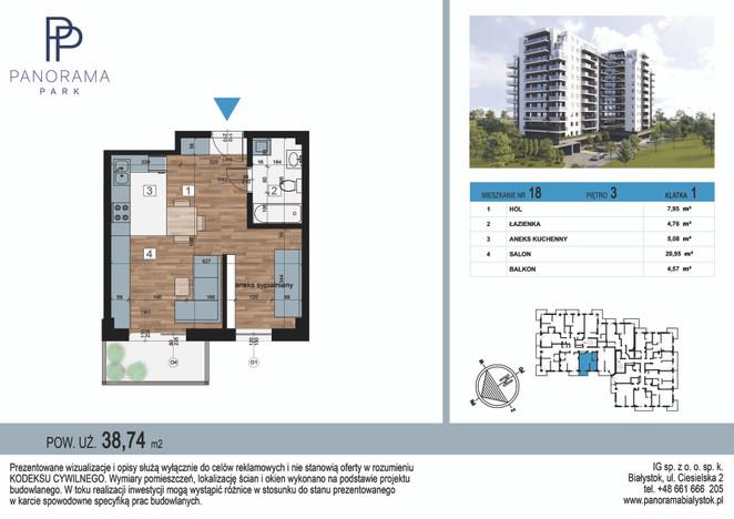 Mieszkanie w inwestycji Panorama Park, Białystok, 39 m² | Morizon.pl | 1385