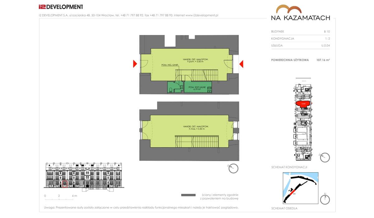 Lokal użytkowy w inwestycji Na Kazamatach, Wrocław, 107 m² | Morizon.pl | 6685