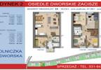 Dom w inwestycji Osiedle Dworskie Zacisze, Modlniczka, 95 m² | Morizon.pl | 3744 nr2