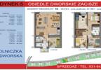Dom w inwestycji Osiedle Dworskie Zacisze, Modlniczka, 95 m²   Morizon.pl   3751 nr2