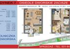 Dom w inwestycji Osiedle Dworskie Zacisze, Modlniczka, 95 m² | Morizon.pl | 3755 nr2