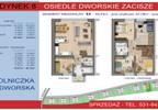 Dom w inwestycji Osiedle Dworskie Zacisze, Modlniczka, 95 m² | Morizon.pl | 3756 nr2