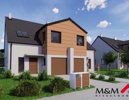 Morizon WP ogłoszenia | Dom na sprzedaż, Łapino Kartuskie Słonecznikowa, 120 m² | 2514