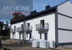Morizon WP ogłoszenia | Dom na sprzedaż, Kobyłka, 120 m² | 7348