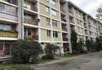 Morizon WP ogłoszenia | Mieszkanie na sprzedaż, Warszawa Stary Mokotów, 52 m² | 8611
