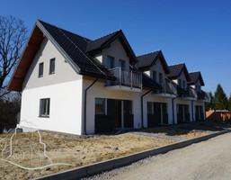 Morizon WP ogłoszenia | Dom na sprzedaż, Zabierzów, 134 m² | 9645