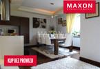 Morizon WP ogłoszenia | Dom na sprzedaż, Warszawa Kabaty, 509 m² | 6836
