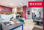 Morizon WP ogłoszenia | Lokal handlowy na sprzedaż, Warszawa Mokotów, 113 m² | 1295