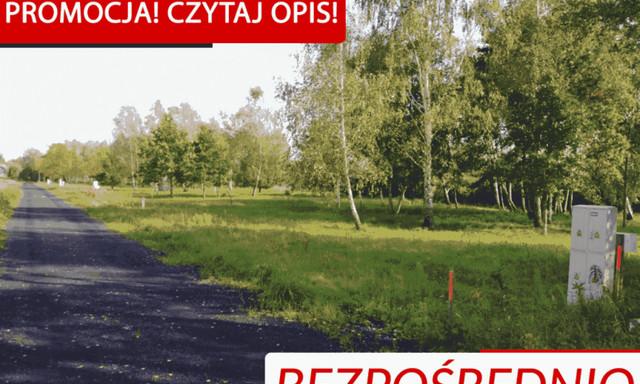 Działka na sprzedaż <span>Grodziski (pow.), Jaktorów (gm.), Jaktorów, Księdza Baranowskiego</span>
