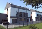 Morizon WP ogłoszenia | Dom na sprzedaż, Kobyłka Kościelna, 133 m² | 4399