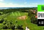 Morizon WP ogłoszenia | Działka na sprzedaż, Węgorzewo, 25632 m² | 7055