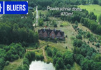 Morizon WP ogłoszenia | Dom na sprzedaż, Biały Ług Konwalii Majowych, 640 m² | 8591