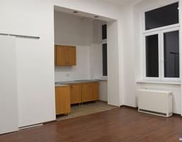 Morizon WP ogłoszenia | Kawalerka na sprzedaż, Bytom, 25 m² | 1967